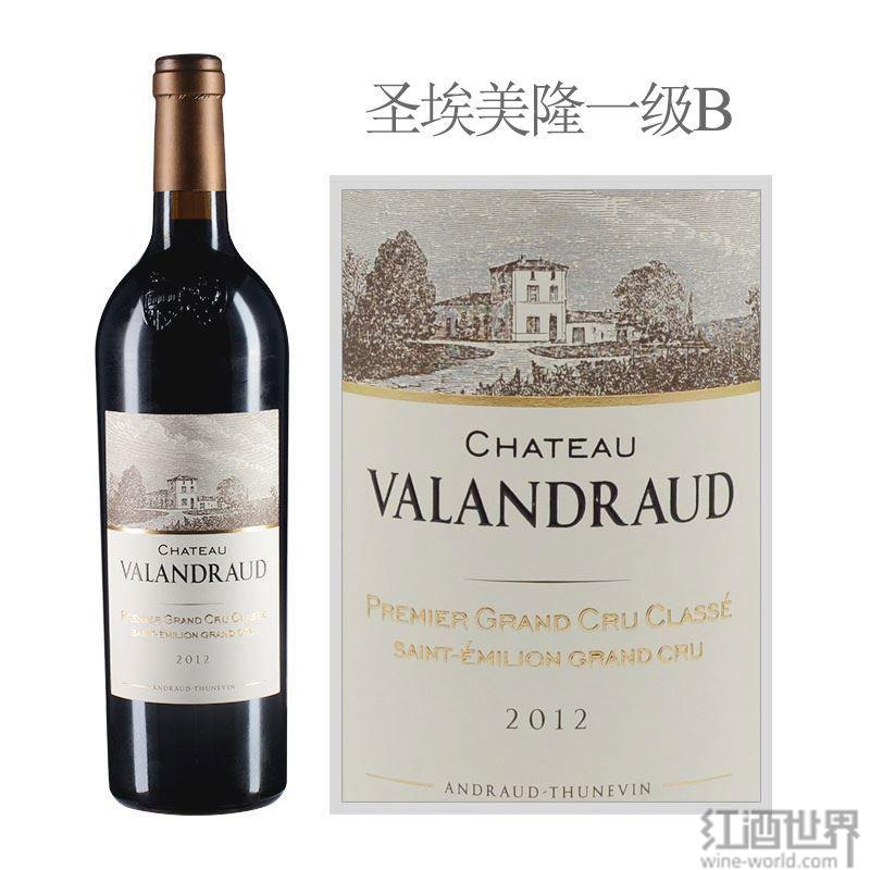 2016瓦兰佐:投资收藏首选的奢侈车库酒