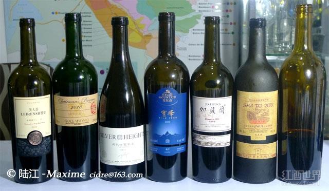 品鉴中国本土最佳葡萄酒-Chinese Wine Tasting