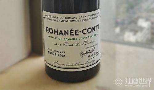 刷新拍卖纪录的1945年罗曼尼·康帝是一款怎样的酒?