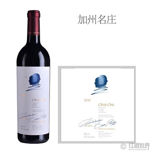 辟谣:新世界葡萄酒都不适合陈年?