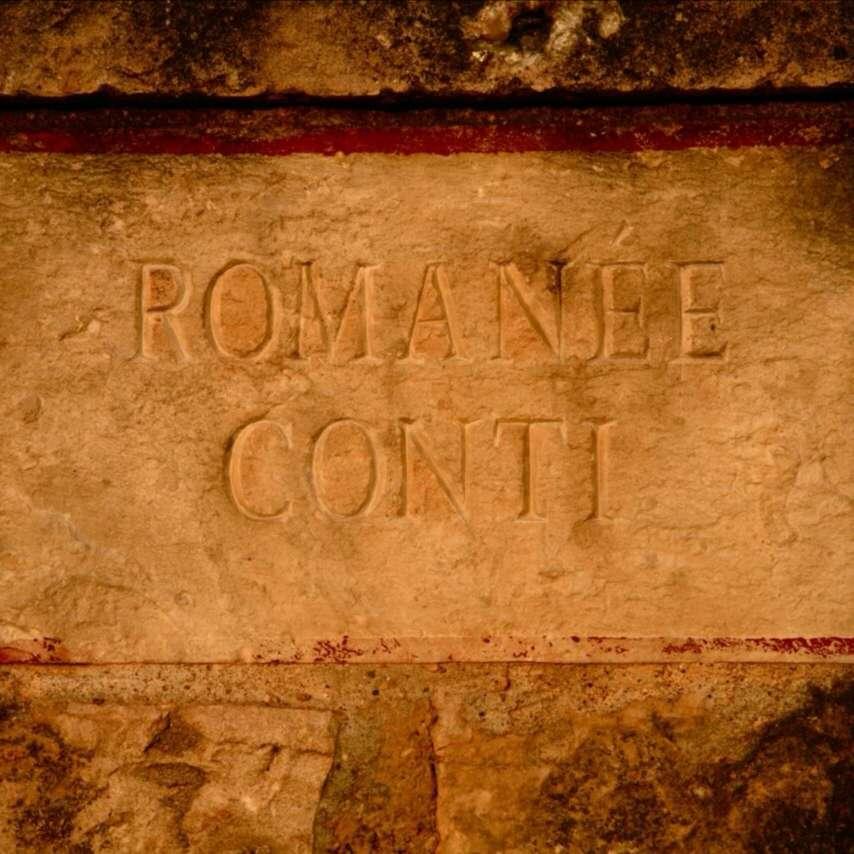 罗曼尼·康帝酒庄