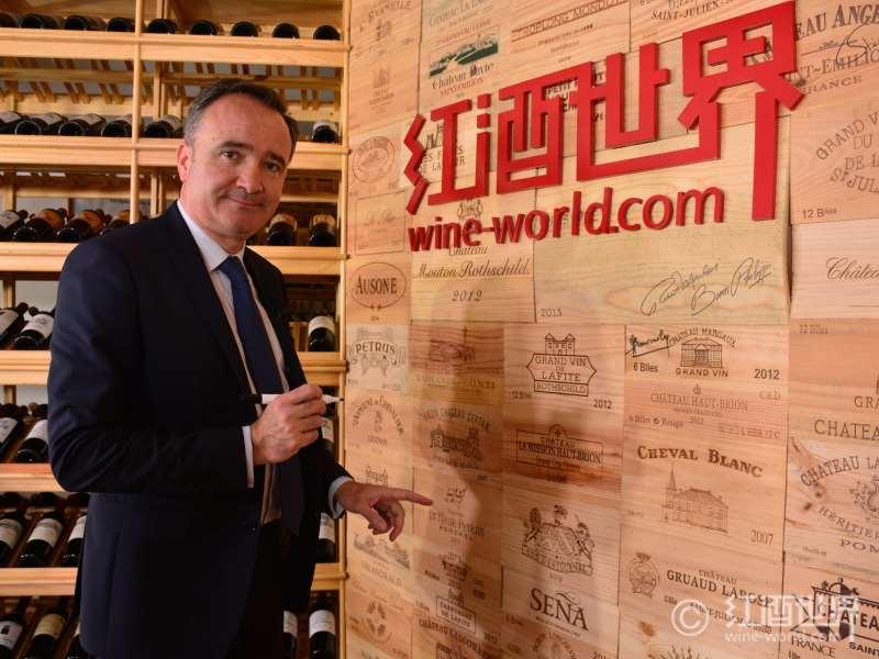 红酒世界2018波尔多期酒品鉴:侯伯王庄园