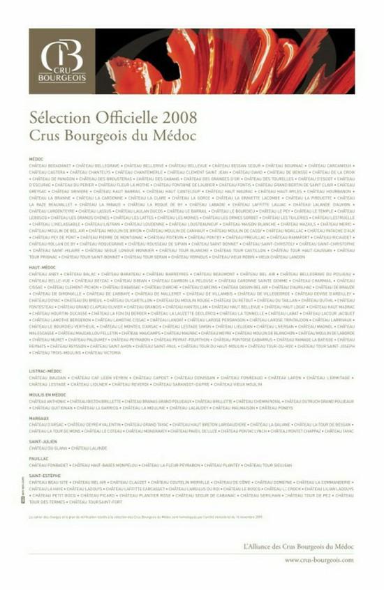 2008年份法国波尔多中级庄名单