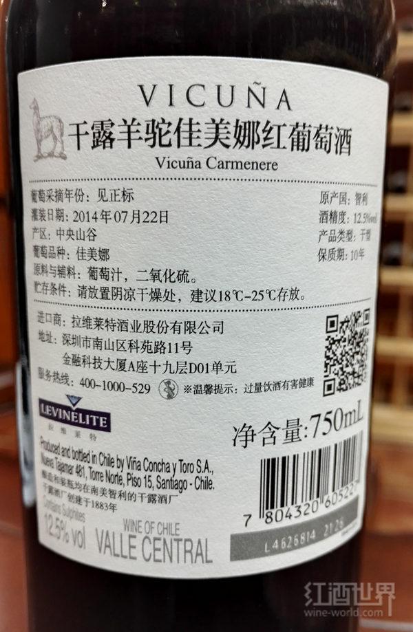 进口葡萄酒,一定要有外文背标吗?