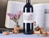 2015年份拉菲古堡红葡萄酒
