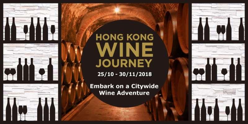 第11届香港国际美酒展11月8日开幕