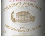 1990年份玛歌酒庄红葡萄酒