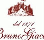 嘉科萨酒庄(Bruno Giacosa)