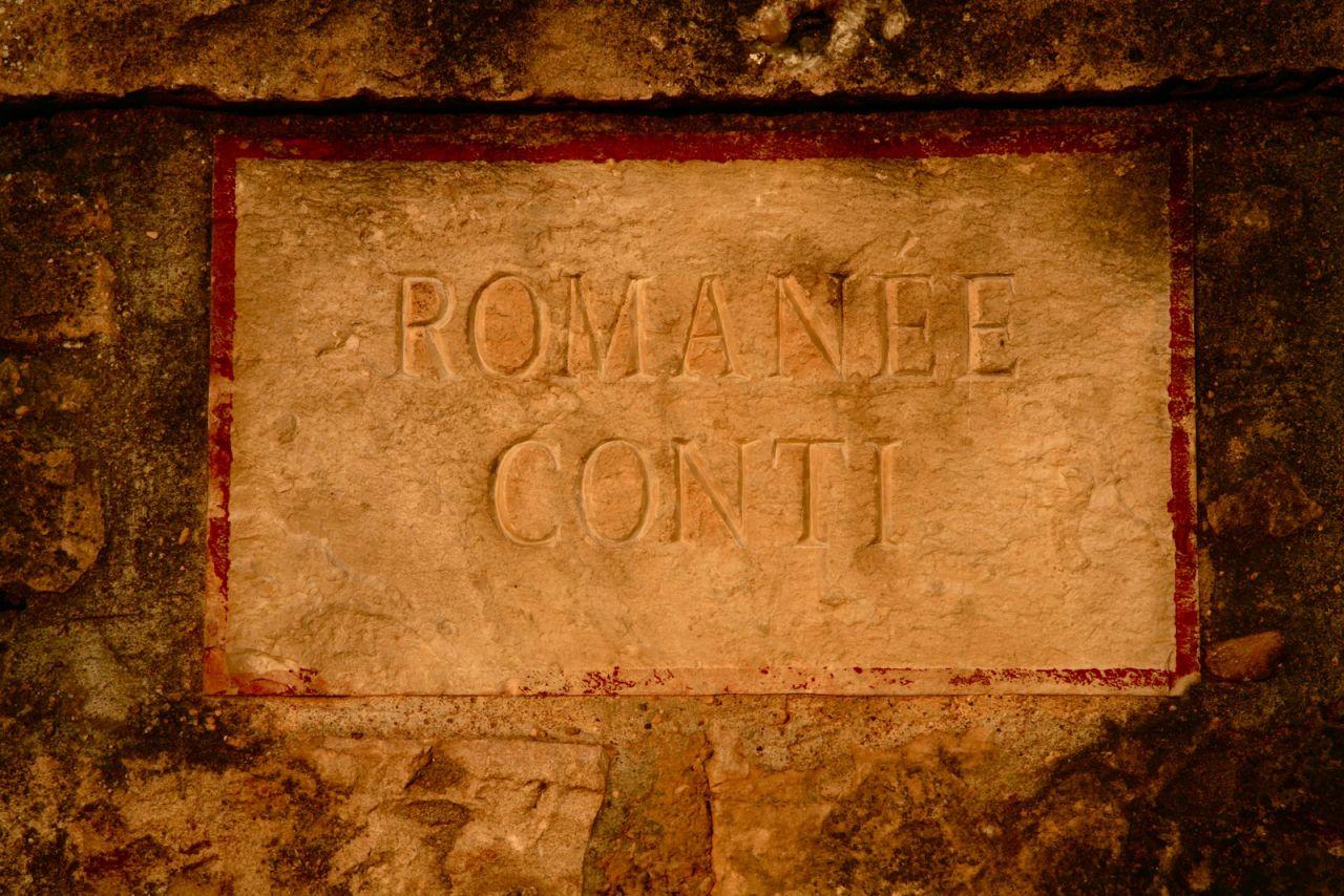 罗曼尼·康帝引领佳士得纽约拍卖会
