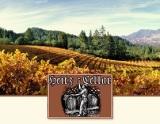 1976年份赫兹酒窖玛莎园赤霞珠红葡萄酒