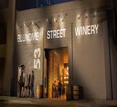 布鲁索姆路酒庄Bluxome Street Winery