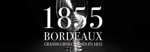 """法国波尔多的""""第一梯队""""名庄有哪些?"""