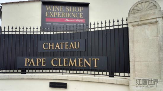 价格最低的满分酒——克莱蒙教皇堡