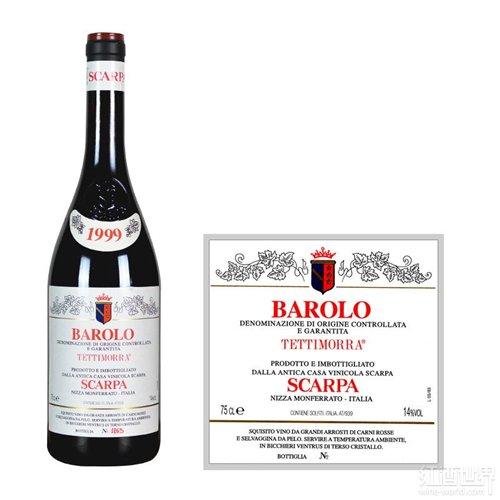 意大利的王与后——巴罗洛、巴巴莱斯科年份指引