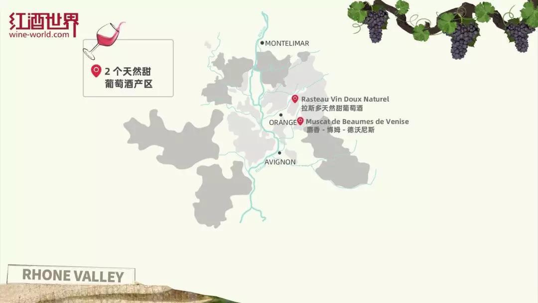葡萄酒圣地:罗纳河谷
