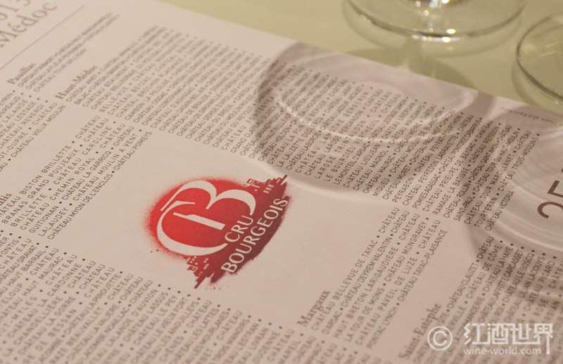 梅多克分级故事:历史、葡萄酒与情怀