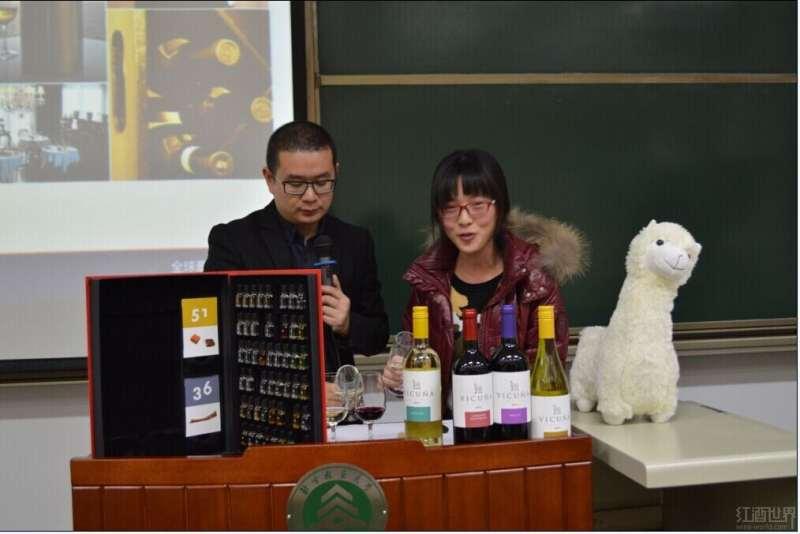 """""""高校葡萄酒品鉴与礼仪公开课""""走进北京林业大学"""