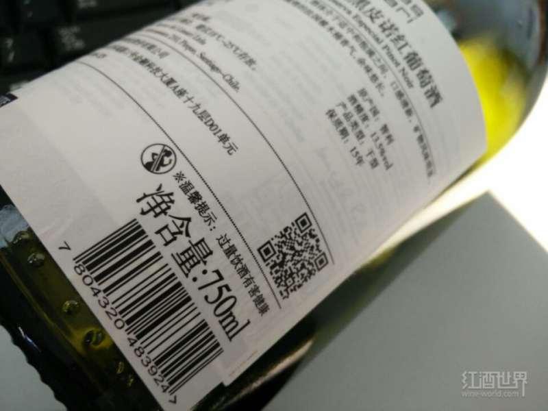 葡萄酒条形码证明原产地吗?