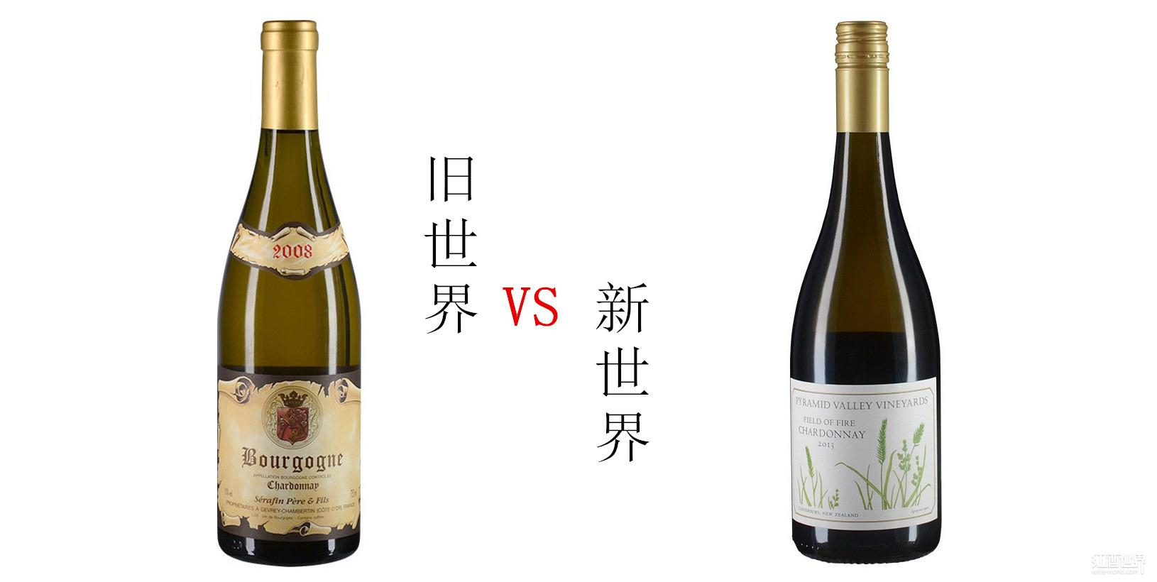 葡萄酒新旧世界标准还准吗?看看最新的新世界!