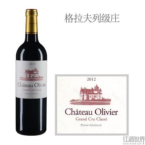 高性价比格拉夫列级名庄,2016年奥利弗酒庄红葡萄酒