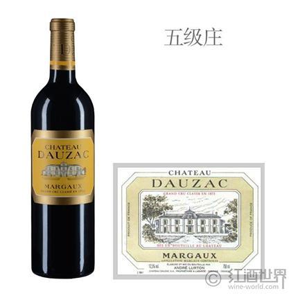 2015年份杜扎克城堡红葡萄酒