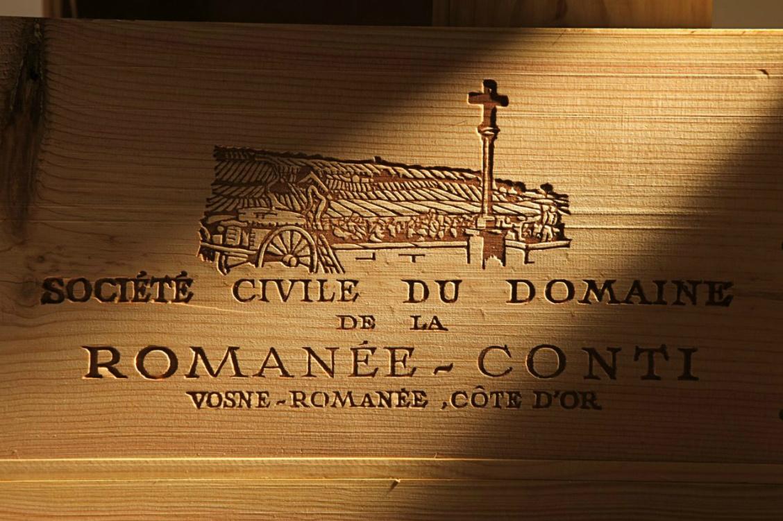 1971年份罗曼尼·康帝酒庄(拉塔希特级园)红葡萄酒