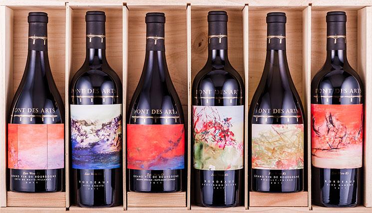 庞狄莎酒庄:连接艺术和美酒间的美妙