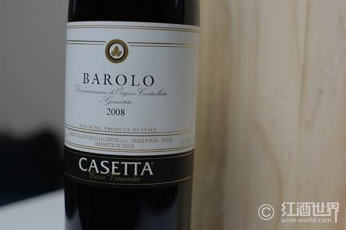 意大利酒王——巴罗洛