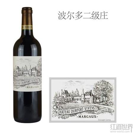 玛歌首个获生物动力认证的列级庄——杜霍发布16年期酒