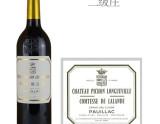2015年份碧尚女爵酒庄红葡萄酒