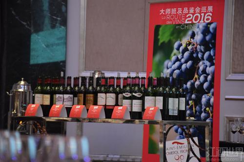 圣埃美隆-波美侯-弗龙萨克产区葡萄酒联合会深圳站巡展落幕