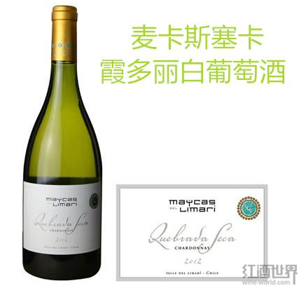Vivino评出世界最佳葡萄酒,麦卡斯系列葡萄酒入选