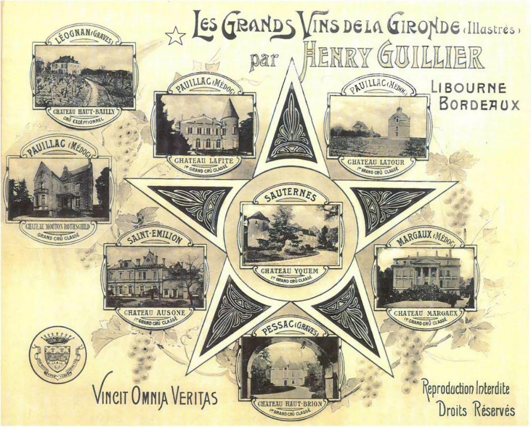 2018期酒 | 格拉夫列级庄高柏丽,波尔多的明日之星