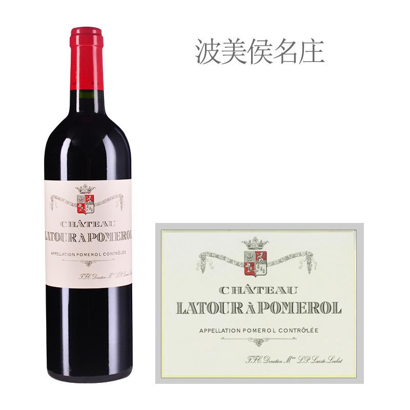 100%梅洛,莫意克家族出品,拉图波美侯2019期酒上线