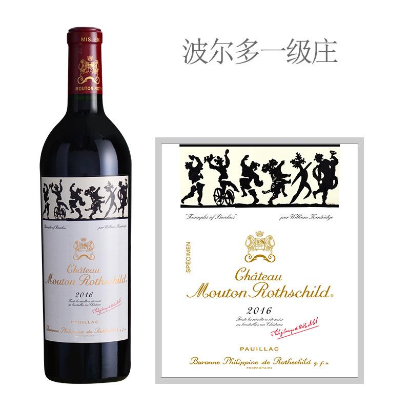 一级庄木桐正、副牌及银翼白2019期酒发售