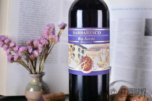 这些常见葡萄酒术语用不同语言怎么说?