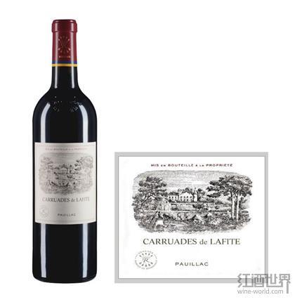 2015年份拉菲珍宝红葡萄酒