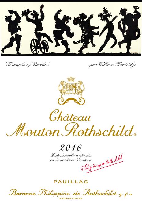 木桐酒标十年鉴赏:2008-2017