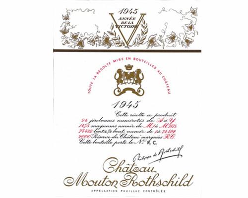 """除了82年拉菲,富豪们还喜欢收藏哪些""""世界之最""""的酒款?"""