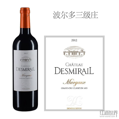 2016狄士美期酒,李志延大师心中的性价比NO.1