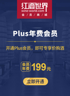 PLUS会员专区