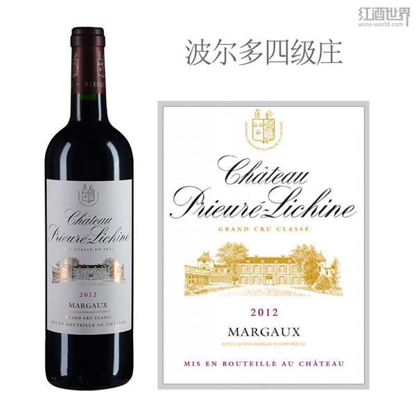 波尔多四级庄荔仙酒庄发布2016期酒价格