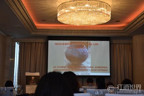 尤意主办,安蒂里奥·西恩扎教授首次中国公开课在深举行