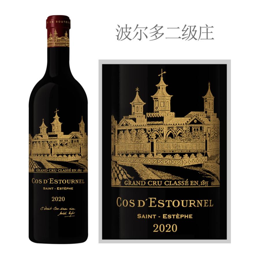 """""""超二级庄""""爱诗途2020期酒上线"""
