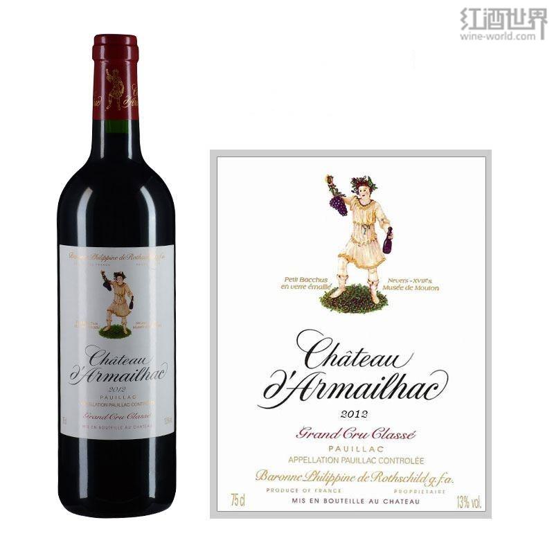 2016达玛雅克:90+好评如潮的1855列级名庄酒