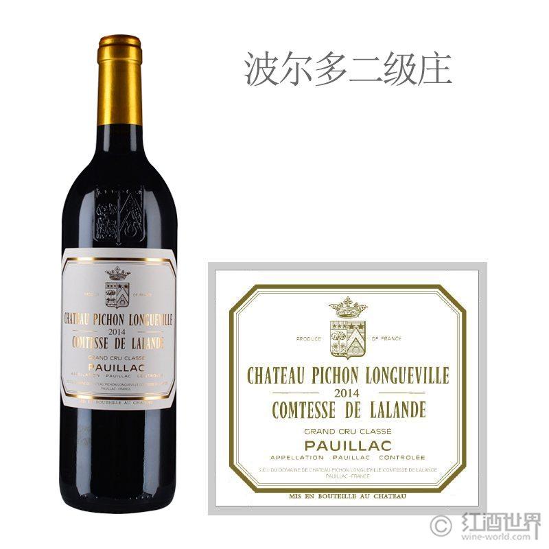 碧尚女爵酒庄:葡萄酒爱好者应该知道的10件事