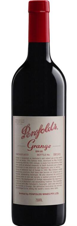 奔富Penfolds 2013新酒两岸三地同步面世