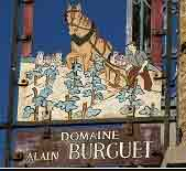 艾倫伯格酒莊(Domaine Alain Burguet)