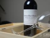 2012年份高柏丽酒庄红葡萄酒