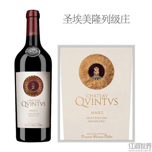 侯伯王庄园团队打造,昆图斯酒庄红葡萄酒绽新颜